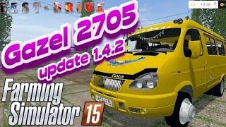 """[""""Gazel 2705 Farming Simulator 2015 mods"""", """"Gazel"""", """"Farming Simulator 2015 mods"""", """"Simulator"""", """"Farming"""", """"2015"""", """"mods"""", """"??????? ????"""", """"??????? ? ????????????""""]"""
