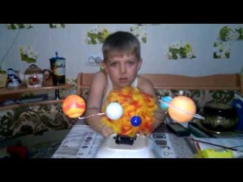 Солнечная система из пластилина - YouTube