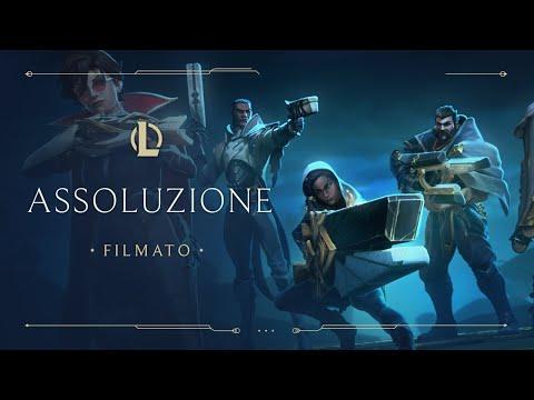 Assoluzione   Filmato Sentinelle della Luce 2021 - League of Legends