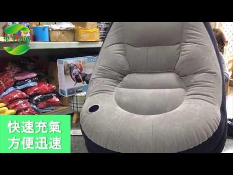 【葉子小舖】懶人沙發/懶骨頭/沙發床/充氣沙發/休閒沙發/單人/貴妃椅/生日禮物/椅子/傢俱