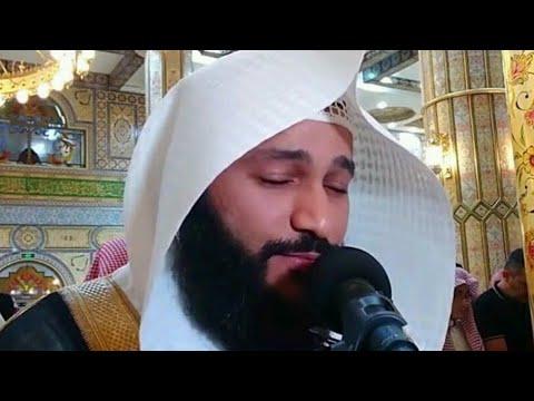 quran-recitation-really-beautiful-amazing-crying-|-emotional-by-abdul-rahman-al-ossi