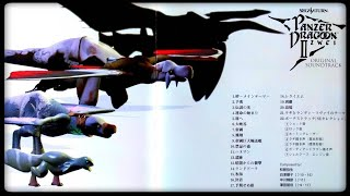 Panzer Dragoon Zwei - Original Soundtrack (Full Album)