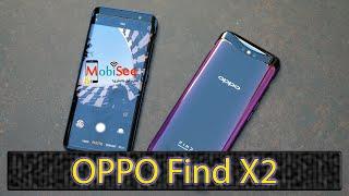 مراجعه Oppo find X2 ( سعر و مواصفات ومميزات وعيوب اوبو فايند اكس 2 )