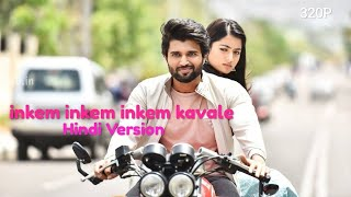 Inkem inkem kavale Hindi Version Video Song 360p || Geetha Govindam Hindi Dubbed Movie Song