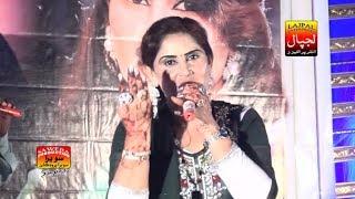 Keda Dard Denai Dil Khy | Moomal Naz | Sindhi Songs 2017 | Lajpal Enterprises