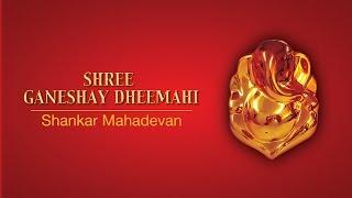 Shree Ganeshay Dheemahi | Shankar Mahadevan