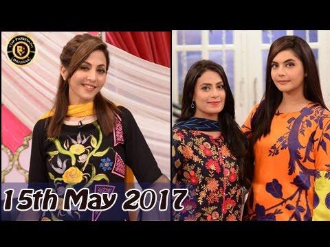 Good Morning Pakistan - 15th May 2017 - Top Pakistani show