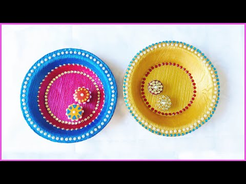 Navaratri decoration ideas|Gift ideas|Decoration ideas|handmade gift ideas|easy craft for kids|C14