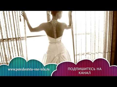 Видео Сон.я в свадебном платье