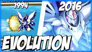 Evolution of COSMO NOVA (1993-2016) | コスモノヴァ | SRW