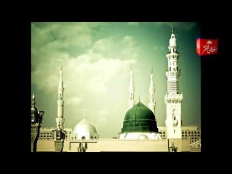 Naat - Falak Ke Nazaro Zameen Ki Baharo Sab Eidein Manao Hazoor Agaye Han {Lyric Mohammad Sajid }