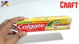 Best Out Of Waste Colgate Box Craft | Reuse Colgate Box | Recycle Colgate Box | DIY Craft Project