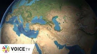 The Daily Dose - สหรัฐฯ จำเป็นต้องยึดคืนอิรักจากอิทธิพลของอิหร่านเเละ PMF