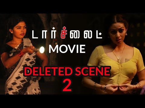 Torchlight Tamil Movie Deleted Scene -2 | Sadha-Torch Light| Bigg Boss Riythvika | Majith | 1Yes Tv