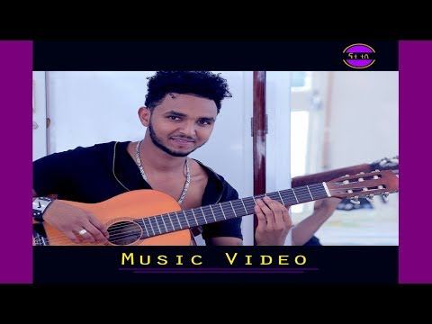 Nati TV - Abraham Alem (Abi) | Yikela - New Eritrean Music 2018 [Official Music Video]