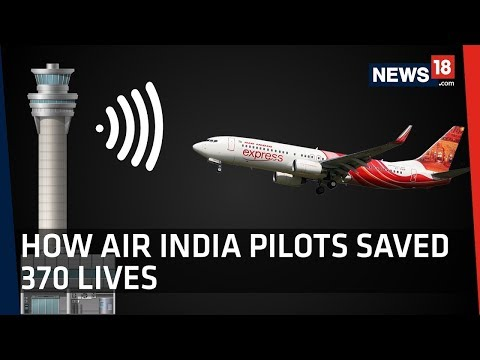 Air India Pilot's Chilling Tape Recording | Averting a Major Tragedy