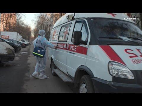 Кому нужна помощь: на врачей скорой нападают во время вызовов