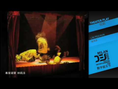 TVN - DEJ 2009 - Play - Lin Peichun