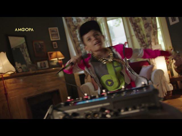 АМФОРА I Светът се променя, АМФОРА са си същите I DJ