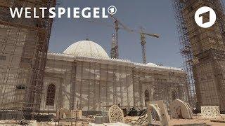 Ägypten: Kairo baut sich neu | Weltspiegel