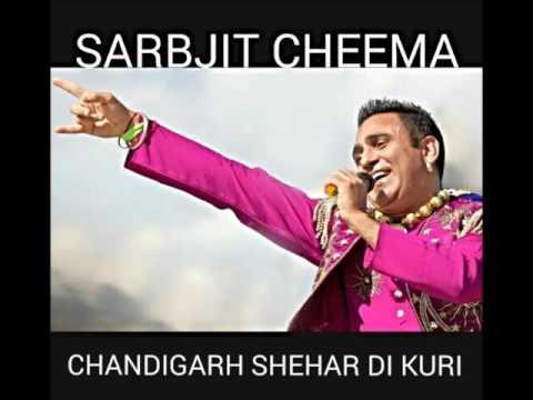 Chandigarh Shehar Di Kuri