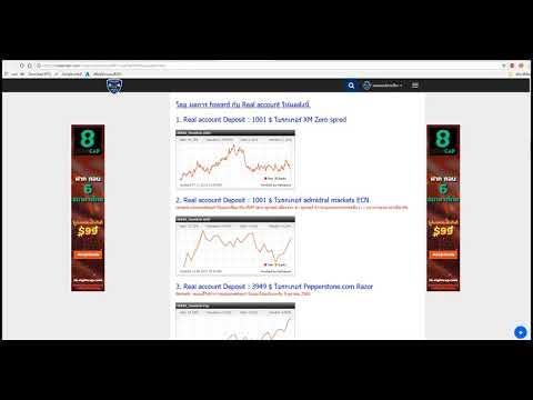 ขั้นตอนการติดตั้ง-forex-ea-ben10-ใน-vps-free-จาก-xm.com