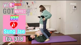 [We got Married4] 우리 결혼했어요 - Joy's inexorability of massage 20160423