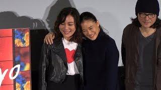 第30回東京国際映画祭の特別企画「Japan Now 銀幕のミューズ『花とアリ...