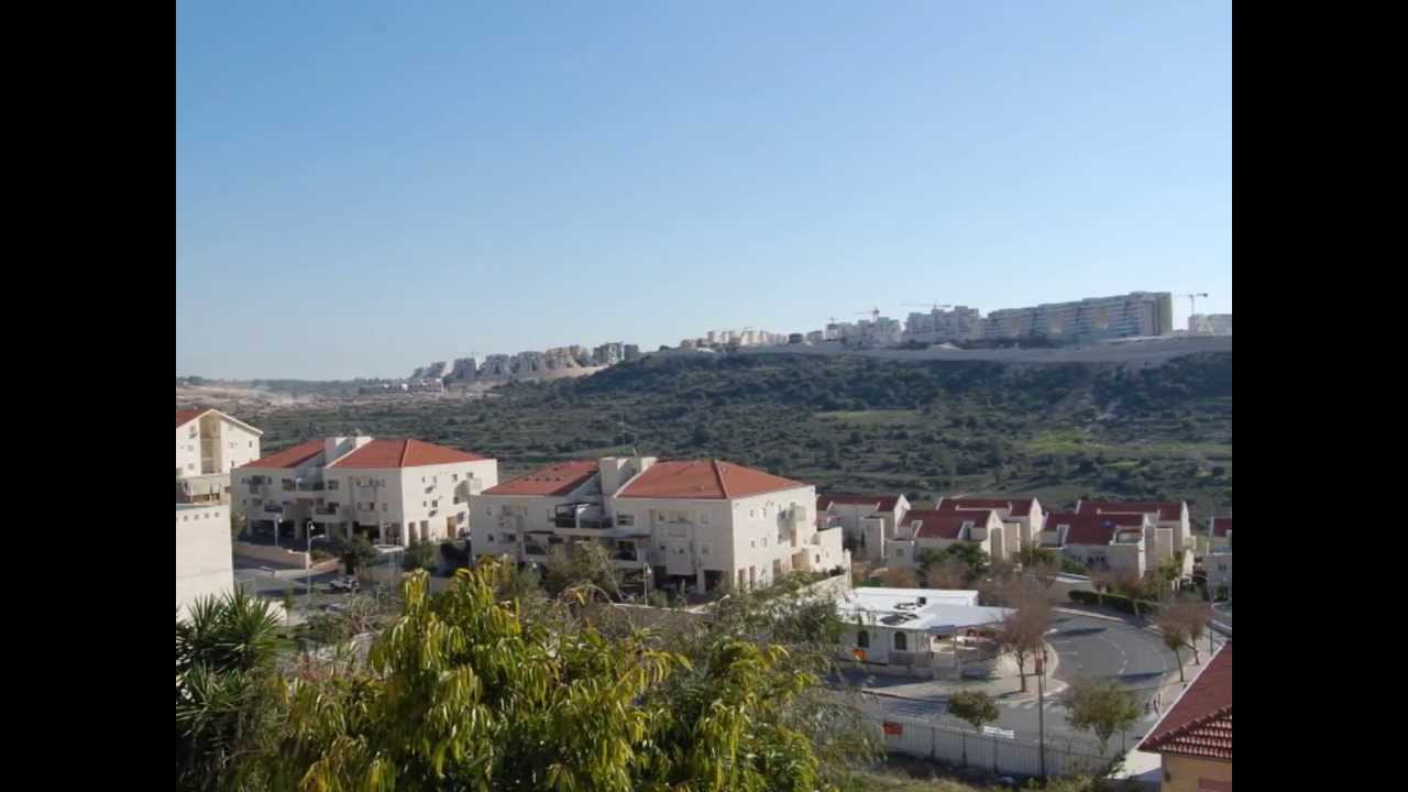 Ramat Beit Shemesh: Apartment For Sale On Nahal Ein Gedi, Ramat Beit Shemesh