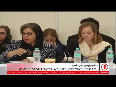 Afghanistan Pashto News. 21.09. 2017 د افغانستان پښتو خبرونه