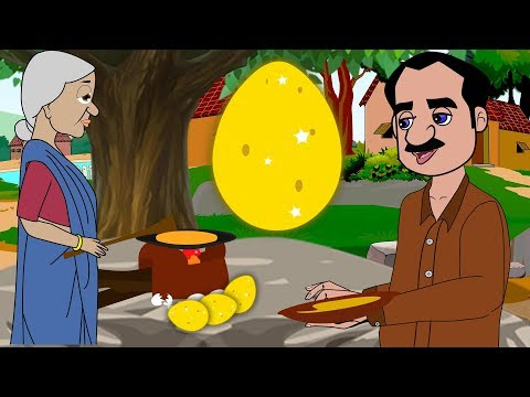 लालची दादी - सुनहरे अंडे  कहानी  Hindi Kahaniya-Hindi Stories For kids-Cartoon Hindi Fairy tales