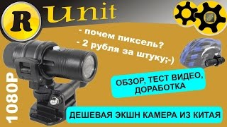 uNBOXING и TEST экшн камеры ION AIR PRO PLUS