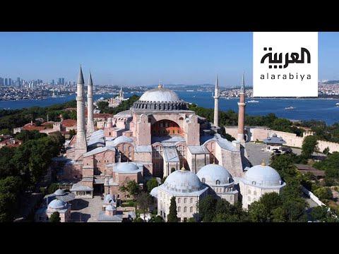 رغم الانتقادات.. أردوغان يغير وضع آيا صوفيا  - نشر قبل 13 ساعة