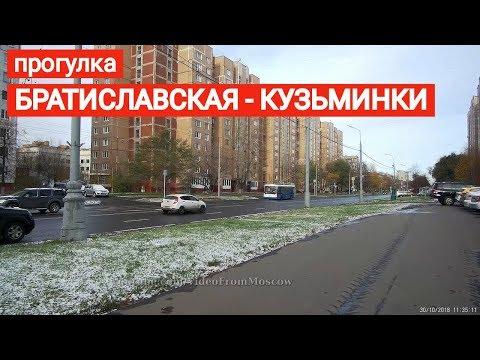 "Прогулка метро ""Братиславская"" - метро ""Кузьминки"" // 30 октября 2018"