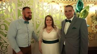Свадьба Михаила и Анны 18 августа 2018 отзыв