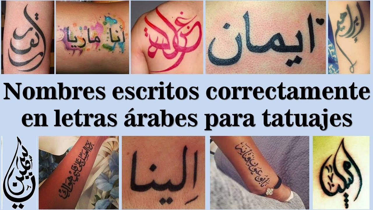 1500 Nombres Escritos Correctamente En árabe Para Tatuajes Youtube