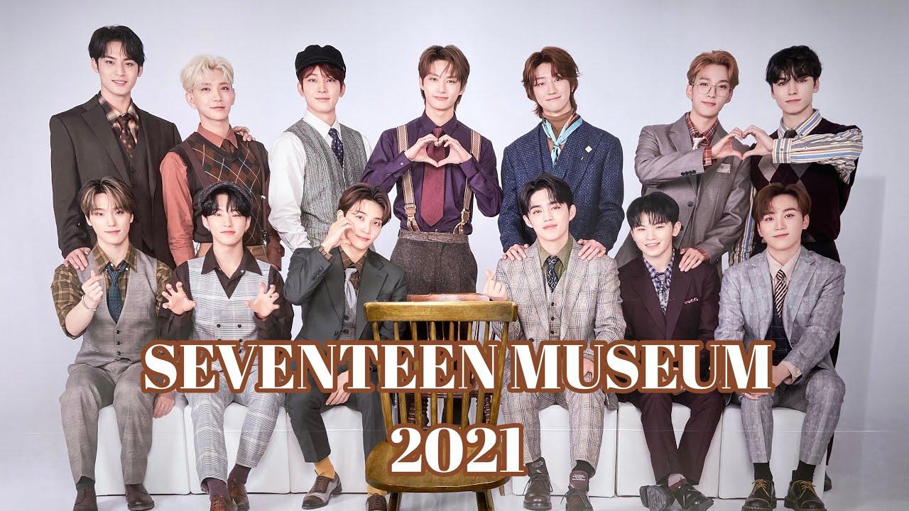 Seventeen ミュージアム