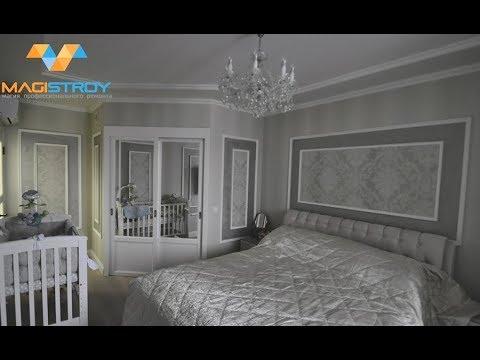 Капитальный ремонт квартиры в Москве. Полный цикл ремонта в динамике