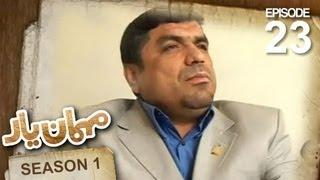 Mehman-e-Yar SE-1 - EP-23 with Haji Abdul Rahman