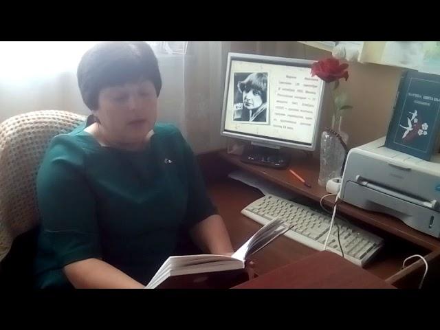 Изображение предпросмотра прочтения – ЕленаТерентьева читает произведение «Домики старой Москвы» М.И.Цветаевой