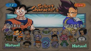 Dragon Ball Z: Budokai All Characters [PS2]