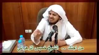 هل تستحي من تطبيق سنن النبي الزيارات: 767 التقييم 0 التاريخ: 10/3/2015