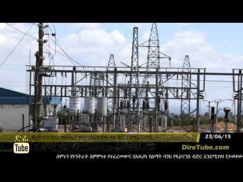 Chinese company to set up Kenya-Ethiopia power link
