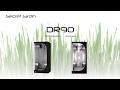 How to set up Secret Jardin grow tent DR90 | Product Tutorial