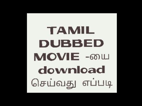 Download Tamil Dubbed Movies
