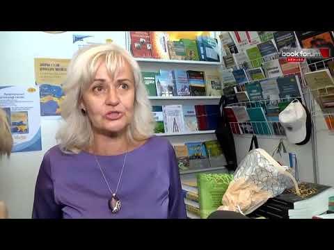 Book Forum.Наживо📘📒📘📗📙 Автограф-сесія Ірини Фаріон.