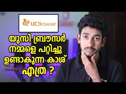How Much  Money Uc Browser Earns | The Truth | മാസം എത്ര രൂപാ ? 10 കോടി ?