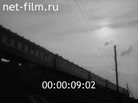 Киноочерк о городе Ярцево, Смоленской области.,