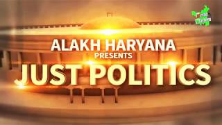 Just Politics||Episode 01|| with Dr.Satish Tyagi