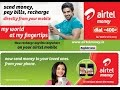 Airtel money mobile wallet for online business detail in tamil